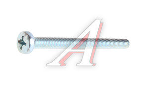 Винт М6х1.0х70 цилиндр под крест DIN7985