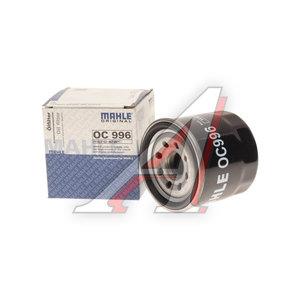 Фильтр масляный CHEVROLET Aveo (03-),Spark (98-) (1.0/1.2) MAHLE OC996, 25181616