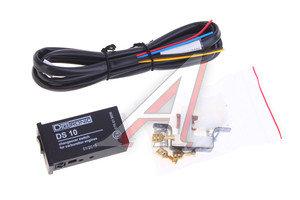 Переключатель DS-10 карбюратора электронного ГБО 000321