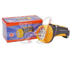 Фонарь аккумуляторный 7 светодиодов, SLA(пластик) черный/желтый 2 режима 220V, в блистере ULTRAFLASH LED3807, C-3807,
