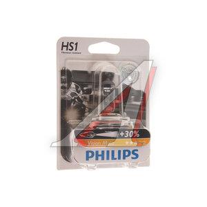 Лампа 12V HS1 35/35W +30% PX43t блистер (1шт.) Vision Moto PHILIPS 12636BW, P-12636BWбл
