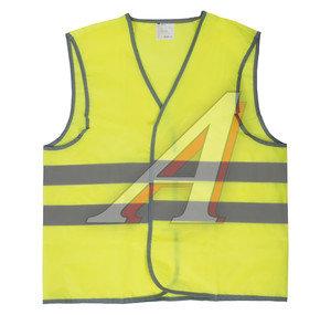 Жилет сигнальный (размер XL) светоотражающий желтый СИБРТЕХ 89515