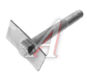 Болт ЗИЛ-131 РК с опорной пластиной в сборе АМО ЗИЛ 131-1801046-В