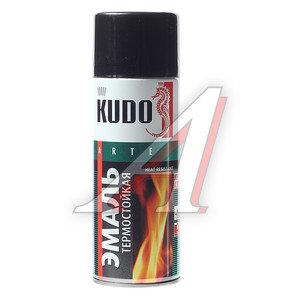 Краска термостойкая черная полуматовая 520мл KUDO KUDO KU-5002, KU-5002