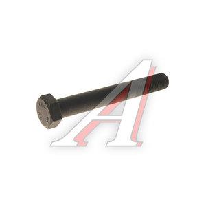 Болт М20х2.5х150 крепления амортизатора полуприцепа ONYARBI 700116, 15776, 0250231480