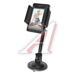 Держатель телефона (коммуникатор, GPS и др.) 137мм на стекло BLACK АВТОСТОП PH-5029