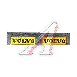 Брызговик 27х66см (VOLVO) узкий со светоотражающей желтой основой комплект АВТОТОРГ АТ-7893, АТ-7893/АТ37893