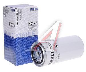 Фильтр топливный VOLVO MAHLE KC75, 8193841