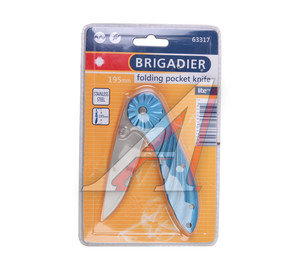 Нож хозяйственный 195мм LITE BRIGADIR 63317