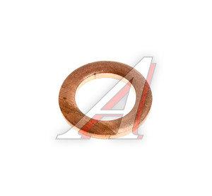 Шайба 10.0х16.0х2.0 медная (плоская) ЦИТ ШМ 10.0х16.0-2.0-П, Ц914