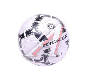 Мяч футбольный LARSEN Kicker Run, 1319