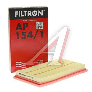Фильтр воздушный NISSAN Almera N16, Primera P12, P10, P11, Maxima A33, X-Trail T30 FILTRON AP154/1, LX307, 16546-3J400/16546-V0100/16546-AA020/16546-0Z000