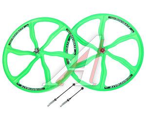 """Колесо велосипедное 26"""" литое под дисковые тормоза комплект переднее+заднее (обод,втулка,эксцентрик) ТИП 7, 4680329025913,"""