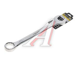 Ключ комбинированный 36х36мм CrV Pro ЭВРИКА ER-53361