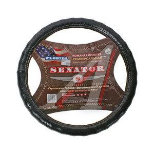 Оплетка руля 40см (L) Florida виниловая черная SENATOR OPLS0704