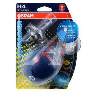 Лампа 12V H4 60/55W P43t блистер 2шт. X-Racer OSRAM 64193XR-02B, O-64193XR-2бл