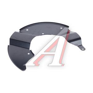 Щит опорный ГАЗель Next переднего тормоза левый (ОАО ГАЗ) A21R23-3501015, А21R23-3501015,