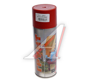 Грунт красно-коричневый аэрозоль 0.27кг KUDO KUDO KU-2002, KU-2002