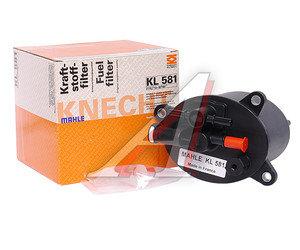 Фильтр топливный LAND ROVER Freelander MAHLE KL581, LR001313