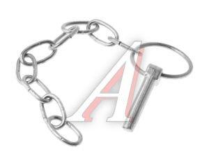 Чека МТЗ задней навески (с кольцом и цепочкой) в сборе САЗ А61.05.100-03