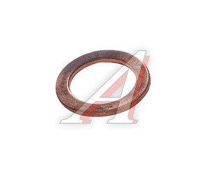 Шайба 18.0х24.0х1.0 ГАЗ-24 трубки фильтра масляного медная (плоская) ТРЕЗУБЕЦ ШМ 18.0х24.0-1.0-П