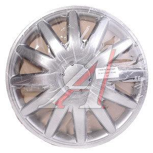 Колпак колеса R-16 декоративный серый комплект 4шт. ЭЛЕГАНТ ГАЗЕЛЬ ЭЛЕГАНТ-ГАЗЕЛЬ R-16, ЭЛЕГАНТ R-16