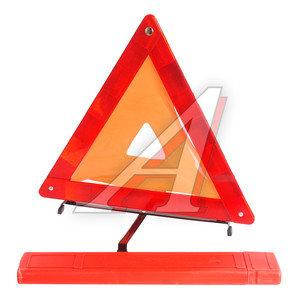 Знак аварийной остановки RFT-06/50 в кейсе FK RFT-06/50, RFT-06