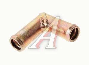 Соединитель для шлангов отопителя D=16мм металлический угловой СОЕДИНИТЕЛЬ D=16мм
