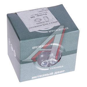 Гайка М8х1.25х8 с фланцем (100шт.) МЕТИЗНЫЙ ДВОР DIN6923, DIN 6923 коробка окно