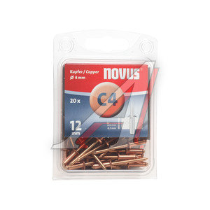 Заклепка 4х12 слепая набор 20шт. медь NOVUS NOVUS C4x12, 045-0040