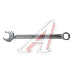 Ключ комбинированный 21х21мм FORCE F-75521, 75521