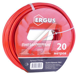 Шланг пневматический 20м ERGUS EURO ERGUS EURO, 770-964