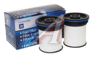 Фильтр топливный CHEVROLET Captiva (11-12) (2.2 CDTI) комплект (2шт.) OE 95174479