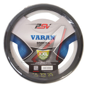 Оплетка руля (XXL) черная Varan PSV 116954, 116954 PSV