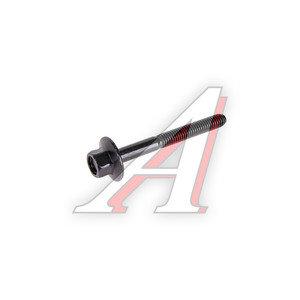 Болт CHEVROLET Lacetti крышки клапанной OE 94500909