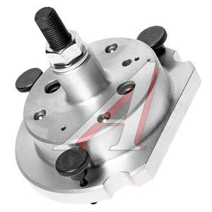 Приспособление для замены сальника коленвала (VW,AUDI,SEAT) JTC JTC-4710