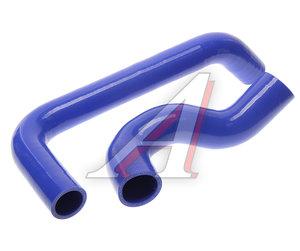 Патрубок УАЗ-3160,Хантер дв.ЗМЗ-514 (дизель) радиатора комплект 2шт. синий силикон 31608-1303027
