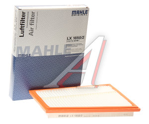 Фильтр воздушный MERCEDES C (W204),E (W211/W212),ML (W164),GL (X164) CDI правый MAHLE LX1850/2, A6420943004