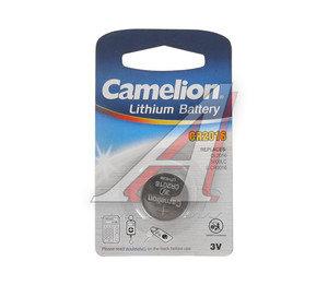 Батарейка CR2016 3V Lithium таблетка (пульт сигнализации, ключ) блистер (по 1шт.) CAMELION C-CR2016бл