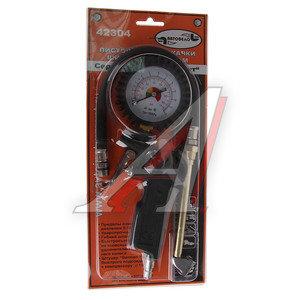 Пистолет для подкачки шин с манометром 10атм. (грузовой) АВТОДЕЛО АВТОДЕЛО 42304, 12082