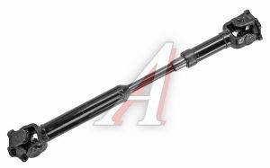 Вал карданный УАЗ-452,3741 передний (L=652мм) АДС STANDART 3741-2203010-09, 42000.374100-2203010-09, 452-2203010-03