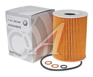 Фильтр масляный BMW M5 (E60) OE 11427840594, OX254D2