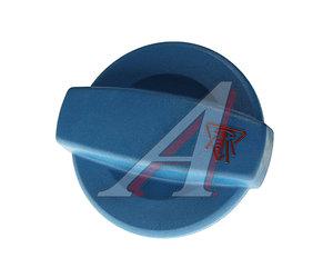 Крышка бачка расширительного AUDI A4,A6,A8 OE 8E0121321, 40723