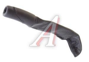 Ручка ВАЗ-2108,2114 рычага стояночного тормоза черная АвтоБра 2058-Ч, 2108-3508012