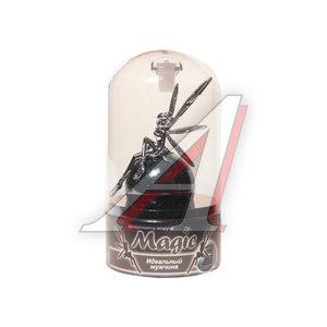 Ароматизатор воздуха на дефлектор (идеальный мужчина) 17г FKVJP MGCV-152