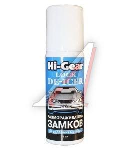Размораживатель замков 50мл HI-GEAR HG6096