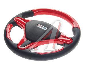 Колесо рулевое PRO SPORT F1 SPORT 330 мм черное с красными вставками RS-07805