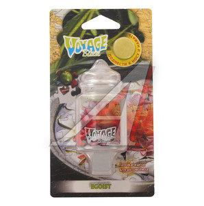 Ароматизатор подвесной мембранный (egoist) 5г Voyage FOUETTE V-02