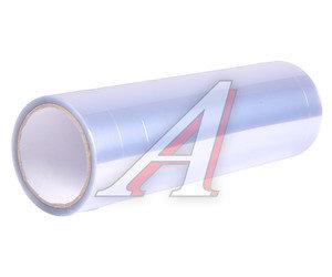 Пленка защитная для фар прозрачная глянцевая 0.3х0.5м, 180мк ТНП, рулон 20 полуметров(10м)