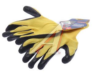 Перчатки нейлоновые БЕРТА 280